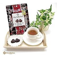 ニコベルチェ Nico Bellce 砂糖不使用 クーベルチュール チョコレート (ダーク)