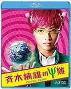 斉木楠雄のΨ難 ブルーレイ&DVDセット(通常版)