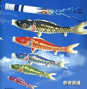 錦鯉 天華錦鯉4mセット5色オリジナル吹流し