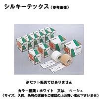 アルケア シルキーテックス 粘着性伸縮包帯 11901 ベージュ 3号 12巻