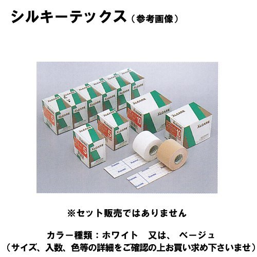 シルキーテックス 粘着性伸縮包帯 11902 ベージュ 4号 8巻