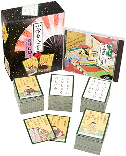 小倉百人一首 うぐいす(朗詠CD付)...