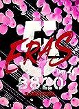 B'z SHOWCASE 2020-5 ERAS 8820- Day4 (Blu-ray)