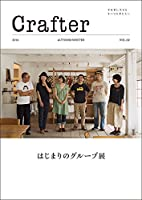 Crafter(クラフター)vol.2 2014年秋冬号