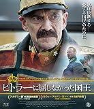 ヒトラーに屈しなかった国王 Blu-ray[Blu-ray/ブルーレイ]