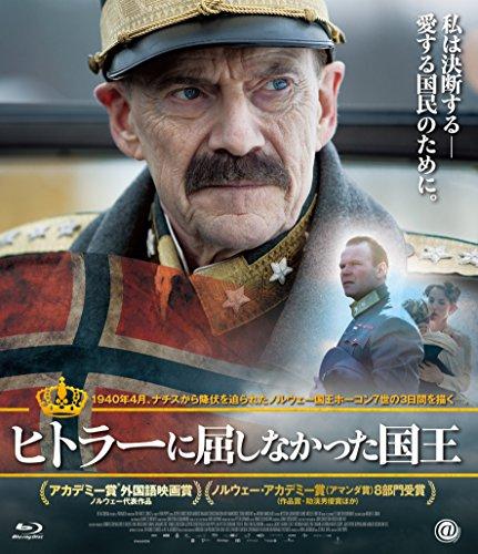 ヒトラーに屈しなかった国王 [Blu-ray]