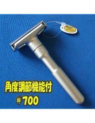 メルクール髭剃り(ひげそり)700 FUTUR(フューチャー) ツヤ消し(専用革ケース付)