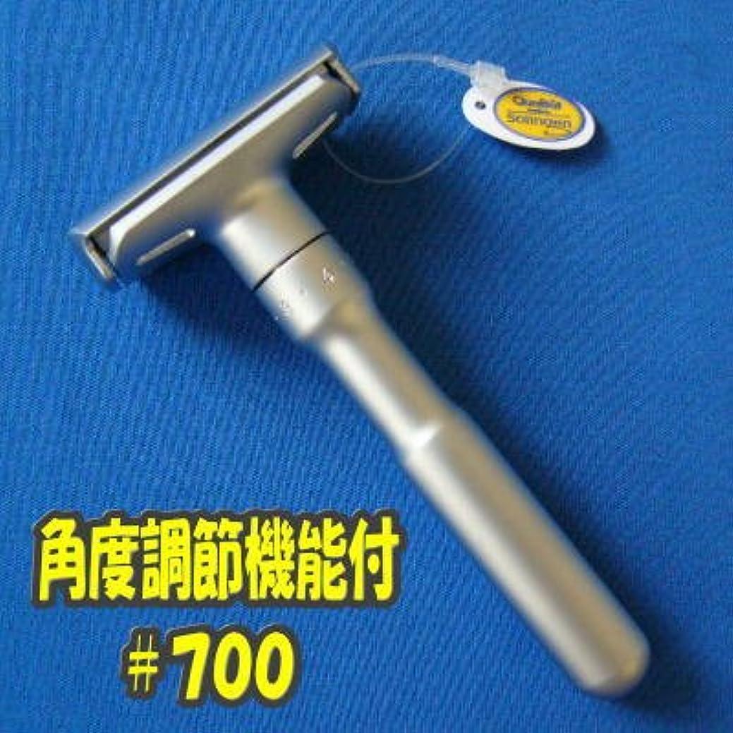 涙中管理するメルクール髭剃り(ひげそり)700 FUTUR(フューチャー) ツヤ消し(専用革ケース付)