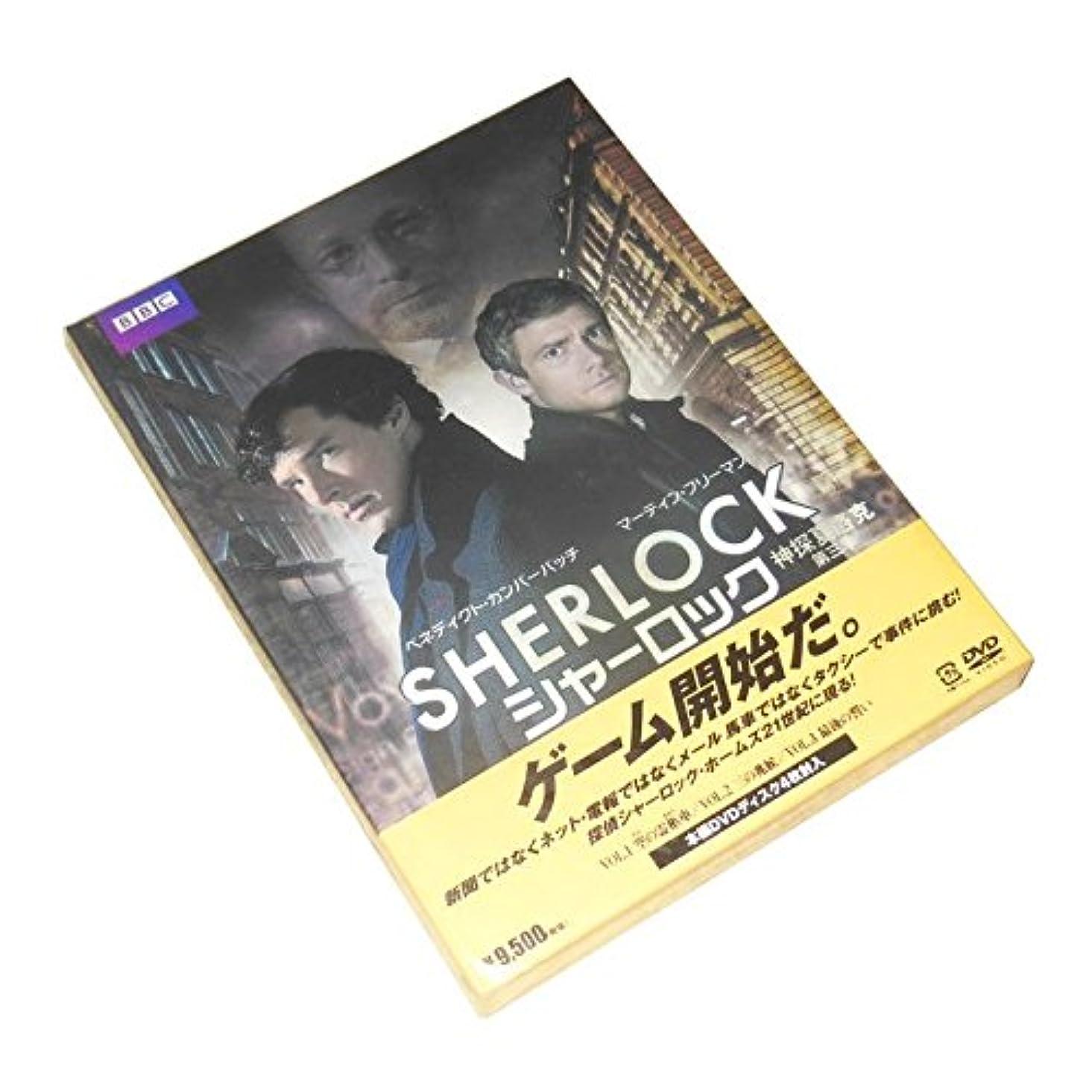 フライト添付低下『SHERLOCK/シャーロック』 プチ?ボックス シーズン3 2016 主演: ベネディクト?カンバーバッチ