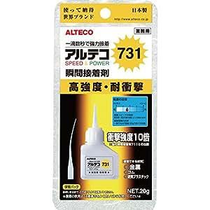 アルテコ 金属用アルテコ瞬間接着剤 20g / アルテコ731