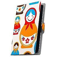 タブレット 手帳型 タブレットケース タブレットカバー カバー レザー ケース 手帳タイプ フリップ ダイアリー 二つ折り 革 キャラクター 花 カラフル 003448 Fire HDX Amazon アマゾン Kindle Fire キンドルファイア FireHDX firehdx-003448-tb