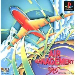 エアーマネジメント'96