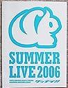 パンフレット ★ V6 「SUMMER TOUR 2006 グッデイ!」