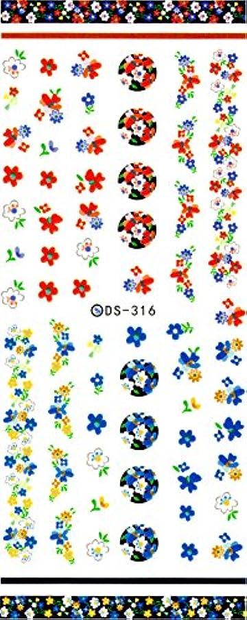 うぬぼれ皮肉賛美歌ウォーターネイルシール 花柄 選べる20種類 極薄?重ね貼りOK (18-X58)