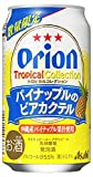 アサヒオリオン パイナップルのビアカクテル 缶 350ml×24缶