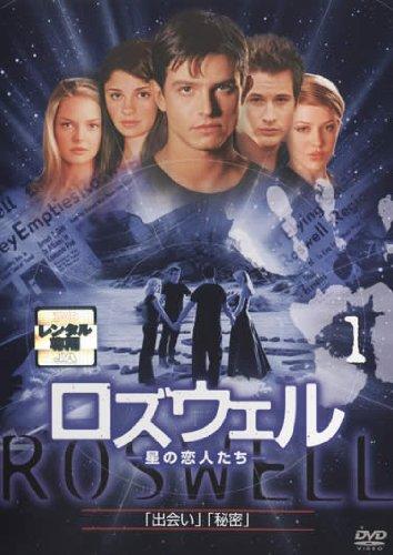 ロズウェル 星の恋人たち 1st 全11巻セット [レンタル落ち] [DVD]