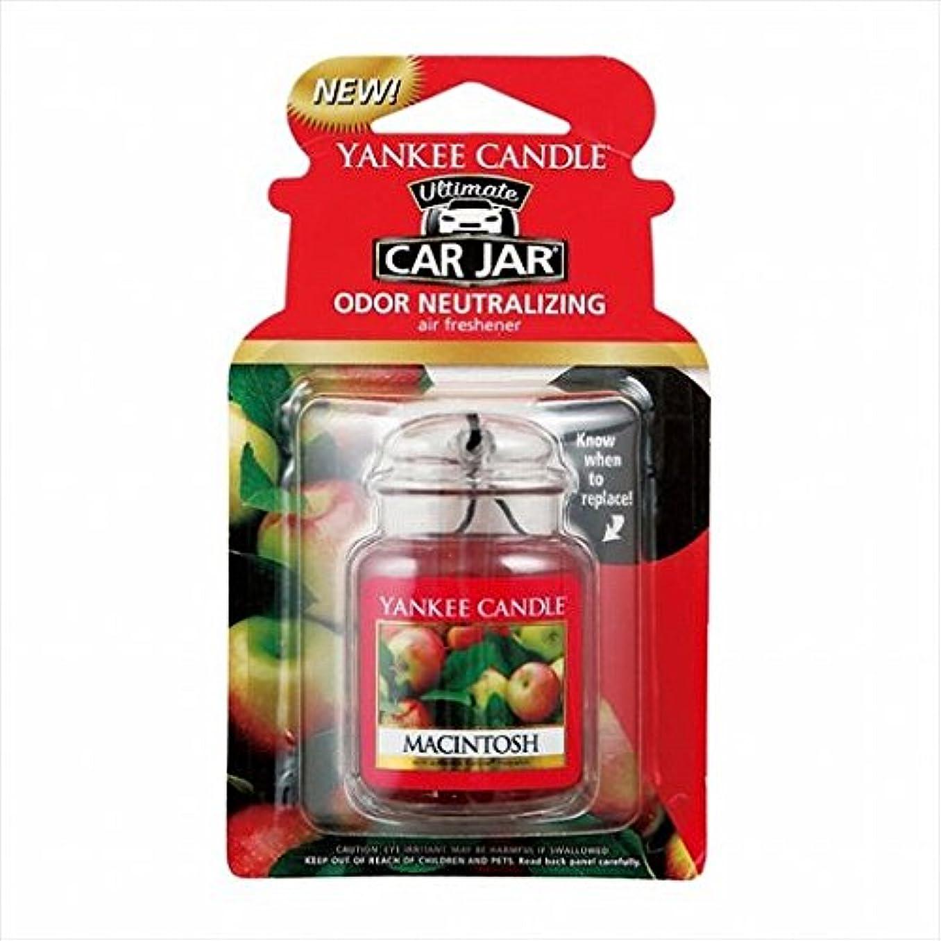 アームストロング買収ブランチカメヤマキャンドル(kameyama candle) YANKEE CANDLE ネオカージャー 「 マッキントッシュ 」