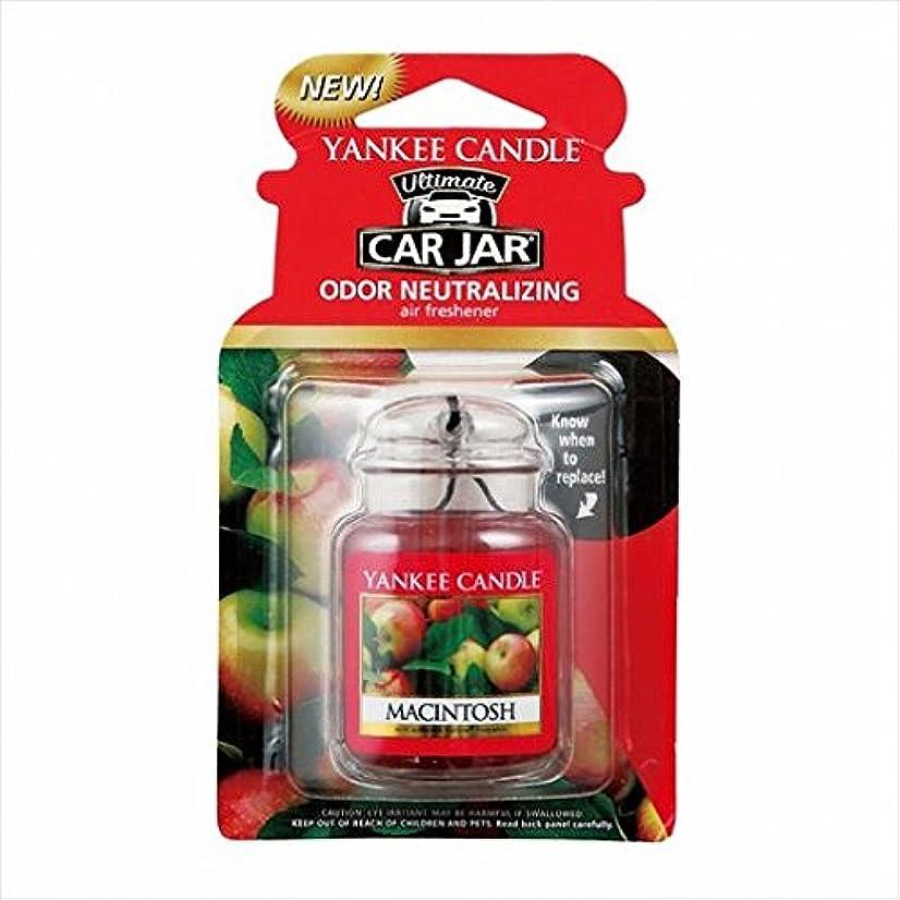 投げ捨てるポスト印象派に付けるカメヤマキャンドル(kameyama candle) YANKEE CANDLE ネオカージャー 「 マッキントッシュ 」