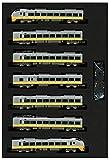 グリーンマックス Nゲージ 30536 E653系 (フレッシュひたち・黄)7両編成セット (動力付き)