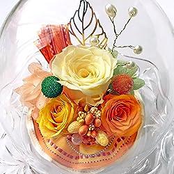 NEW ダイアナ バラ3輪 プリザーブドフラワー ガラスドームダイヤ イエローオレンジ