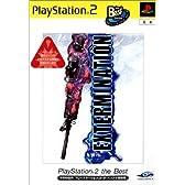 エクスターミネーション PlayStation 2 the Best