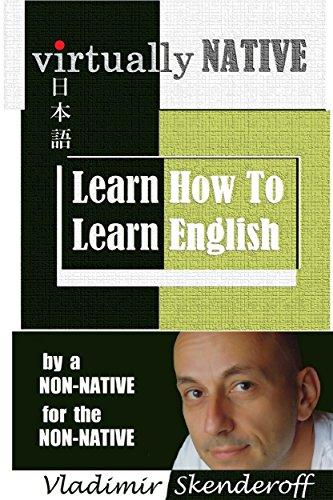 バーチャリー  ネイティブ 「Virtually Native」: 英語を学ぶ方法を学ぶ