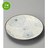 3個セット 梅・梅丸8.0皿[ 257 x 34mm ]【 組皿 】【 料亭 旅館 和食器 飲食店 業務用 】