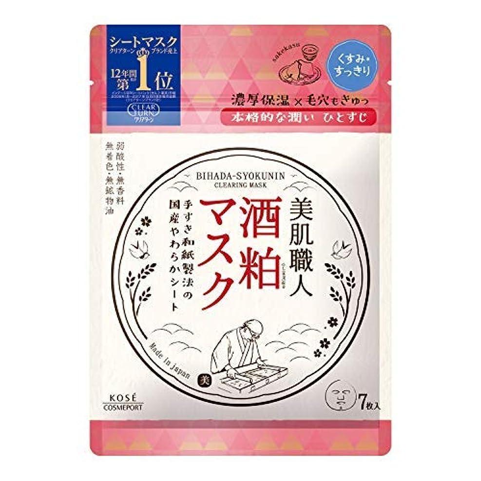 前投薬害虫カルシウムクリアターン 美肌職人酒粕マスク × 10個セット