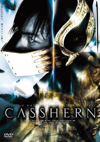 CASSHERNのイメージ画像