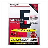ナカバヤシ:ワープロ用感熱紙 100枚 A4判 ヨW-EA4 73124
