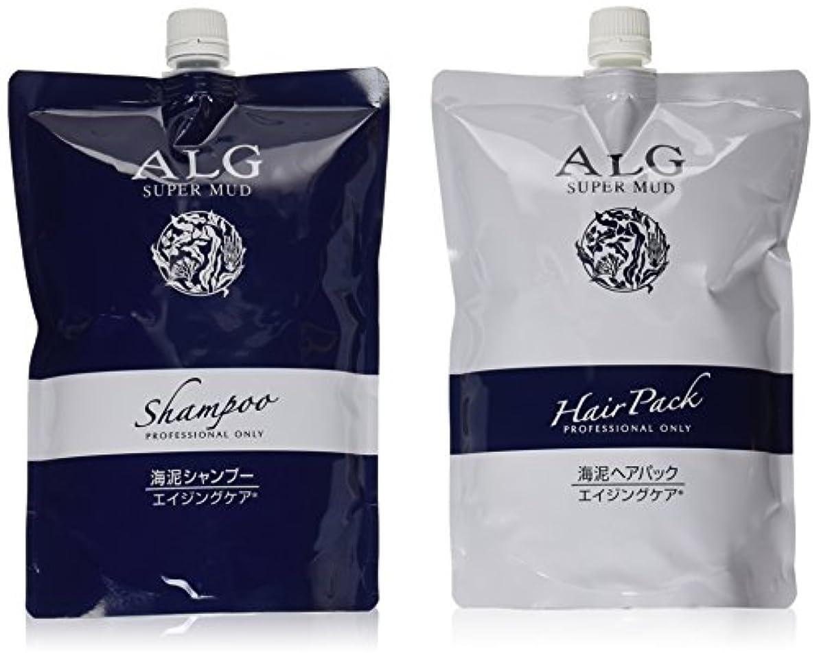 グローブ電化する衣類アルグ スーパーマッドヘアシャンプーM 800ml 詰め替え & アルグ スーパーマッドヘアパックM 800g詰め替え