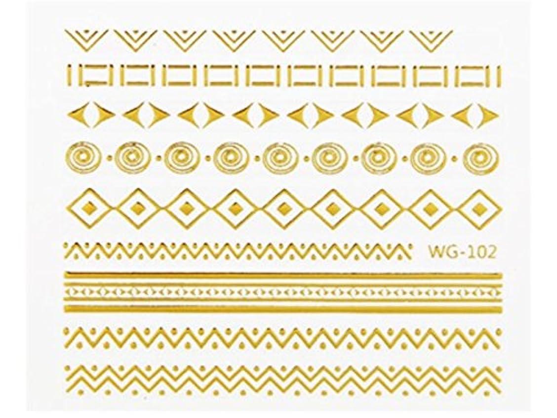 アイザック修復革命Osize ファッションウォーターマーク美しいヒントホットスタンピング3Dネイルステッカーネイルデカールカービングネイルステッカー(WG - 102ゴールデン)