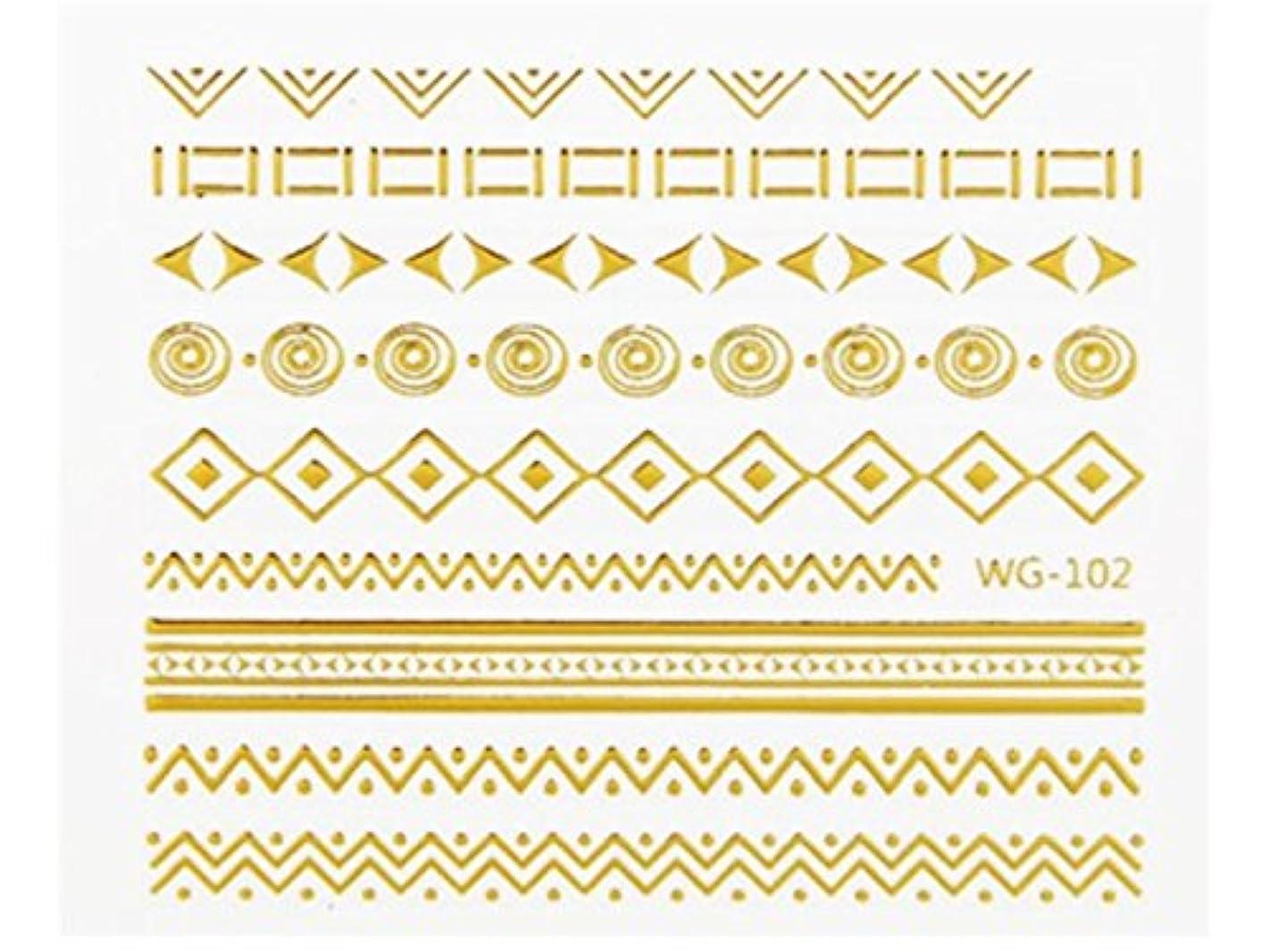 選出する花婿うなり声Osize ファッションウォーターマーク美しいヒントホットスタンピング3Dネイルステッカーネイルデカールカービングネイルステッカー(WG - 102ゴールデン)