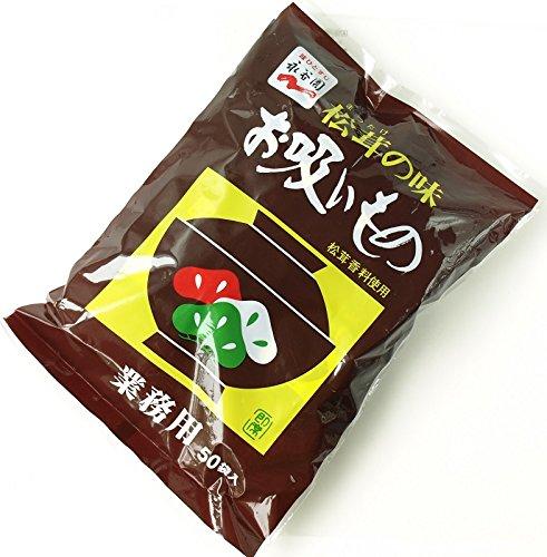 永谷園 松茸の味 お吸い物 業務用 50袋入
