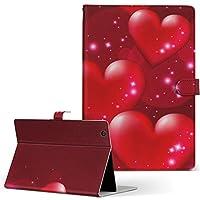 igcase Xperia Z2 Tablet SO-05F SONY ソニー タブレット 手帳型 タブレットケース タブレットカバー カバー レザー ケース 手帳タイプ フリップ ダイアリー 二つ折り 直接貼り付けタイプ 000972 ラブリー ハート キラキラ