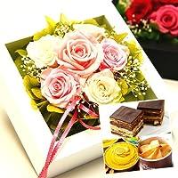 花とセット 花とスイーツセット 人気グルメギフト プリザーブドフラワーとスイーツ(白色ケース)