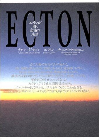 ECTON―エクトンが描く意識の地図の詳細を見る