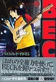 BECK(23) (KCデラックス)