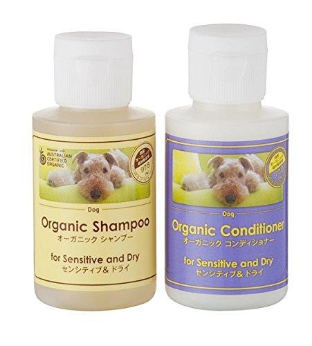 メイドオブオーガニクス フォー ドッグ (made of Organics for Dog) オーガニック シャンプー&コンディショナー 50ml×2