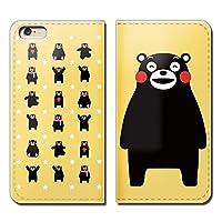 (ティアラ)Tiara Xperia XZ3 SO-01L スマホケース 手帳型 ベルトなし くまモン 熊本 クマもん くまもん 手帳ケース カバー バンドなし マグネット式 バンドレス EB046020104505