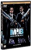 メン・イン・ブラック コレクターズ・エディション [DVD]