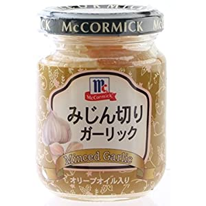 ユウキ MC みじん切りガーリック 95g
