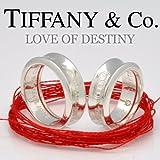 TIFFANY&Co.(ティファニー) LOVE OF DESTINY?運命の赤い糸?1837ペアリング レディースダイヤ入りVer.(赤い糸+刻印+ダイヤ0.015CT 直径約1.4mm前後+ラッピング付) 並行輸入品