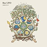 FabricLive 67: Ben UFO by Ben UFO (2013-05-04)