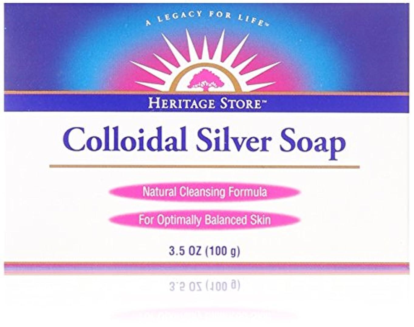 生まれクラックポットディプロマ海外直送品 Heritage Products Colloidal Silver Soap Bar, 3.5 OZ