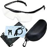 (ジャパナイス)JapaNice 新型 両手が使える メガネ型 拡大鏡 1.8倍 ルーペ グラス デラックス 8点set BO026