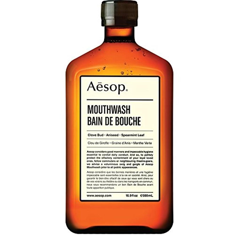 マティスニンニク電池イソップ(Aesop) マウスウォッシュ18 500ml[004885][並行輸入品]