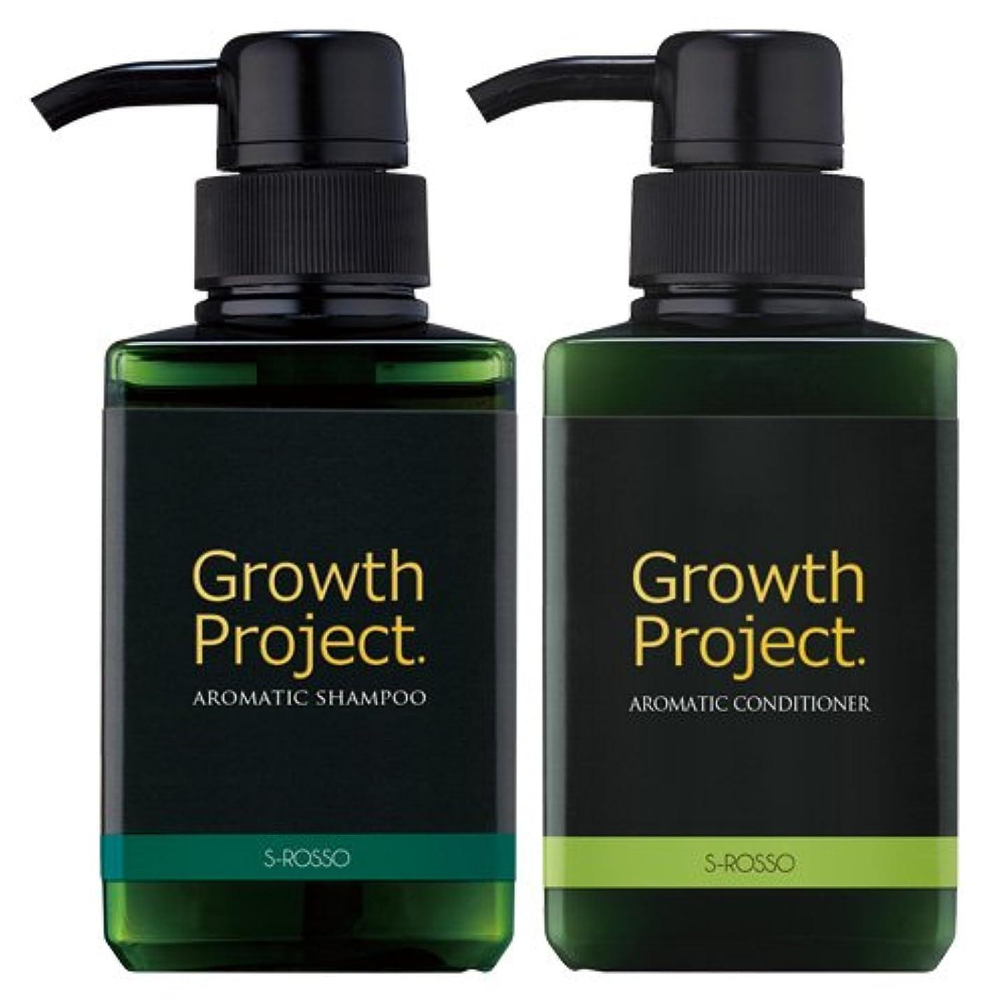 傷つけるシソーラス副Growth Project.アロマシャンプー&アロマコンディショナーセット