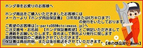 HONDA (ホンダ) 純正部品 FIT  フィット【GE6 GE7 GE8 GE9 GP1 GP4】 コンソールサイドボックス