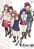 咲-Saki-阿知賀編 episode of side-A 10 スペシャルエピソー...[DVD]